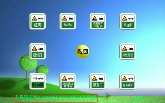 车理论模拟考�X�_kh-1003三屏幕超豪华汽车驾驶模拟器