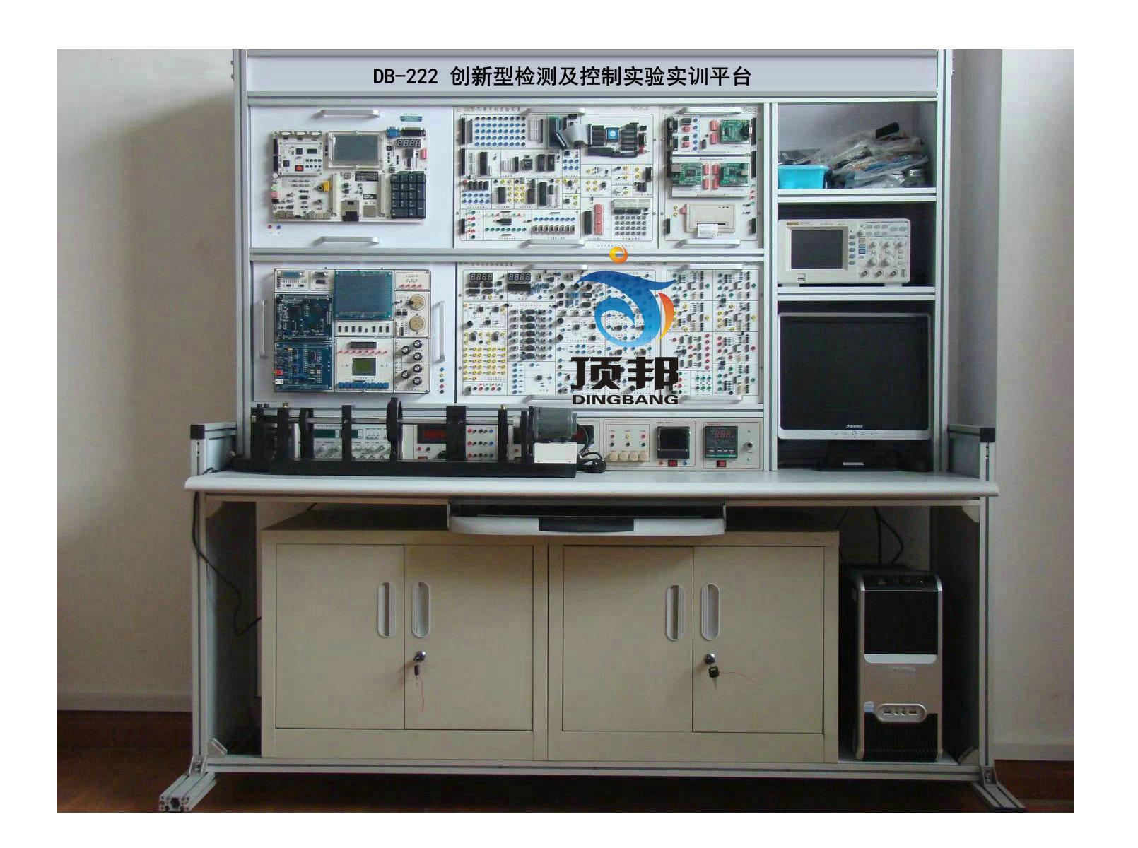 创新型检测及控制实验实训平台