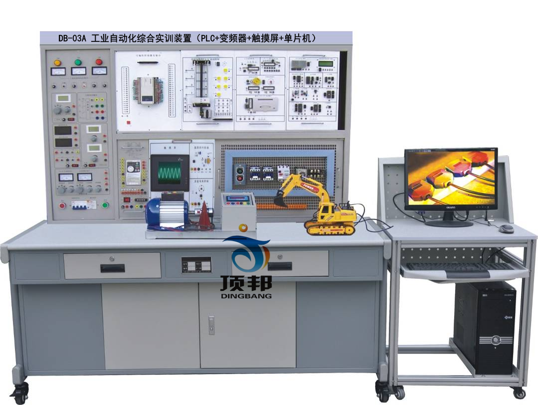 工业自动化实训设备